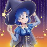 Ami - Halloween