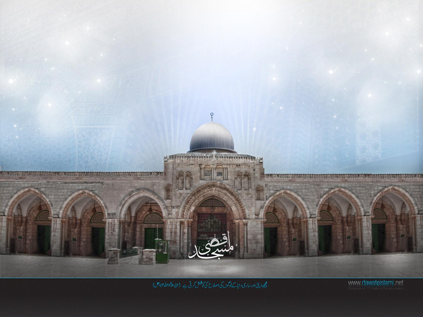 Al aqsa mosque by kashif k on deviantart - Al aqsa mosque hd wallpapers ...