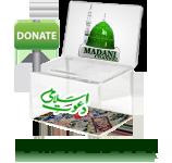 Donation by kashif-k on DeviantArt