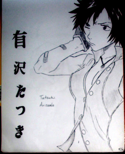 Tatsuki Arisawa by AlexhisJane