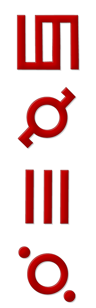 secs to mars symbol - photo #19