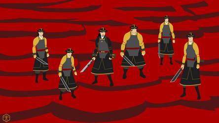 Jinyiwei (14 Blades)