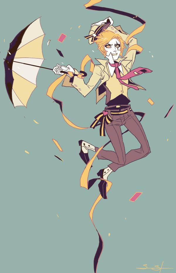 Loyal Umbrella