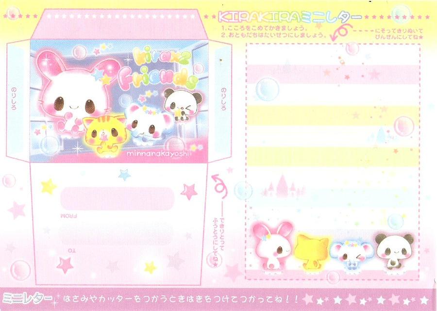 Japanese Memo Paper 3 by Dark-Angel15-2010
