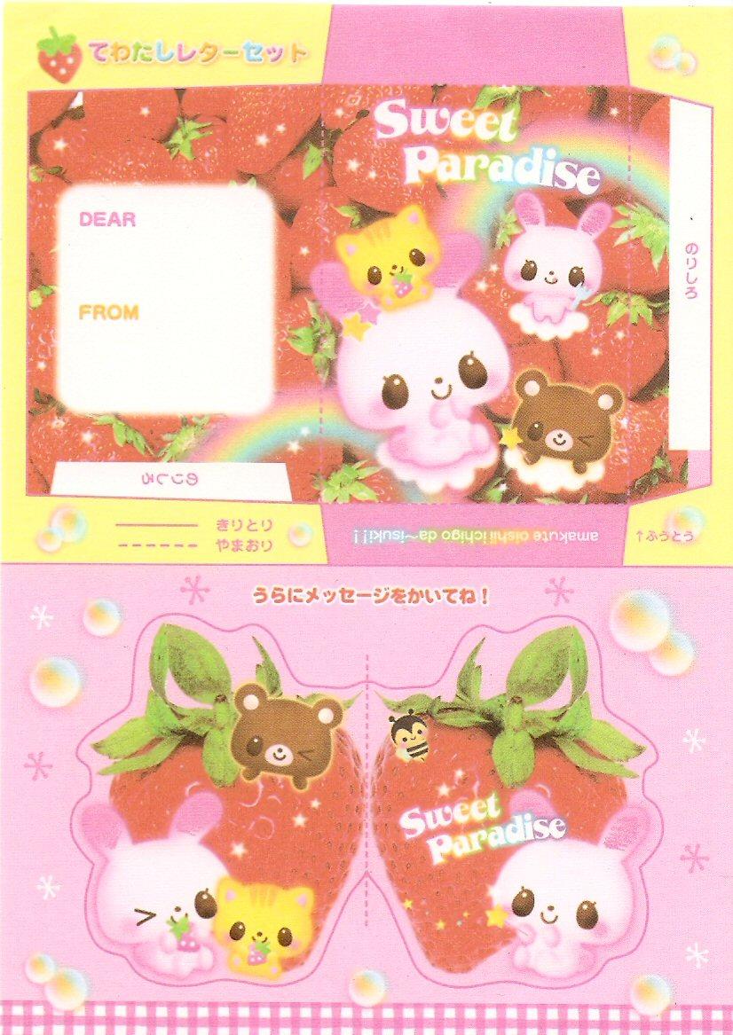 Japanese Memo Paper 6 by Dark-Angel15-2010