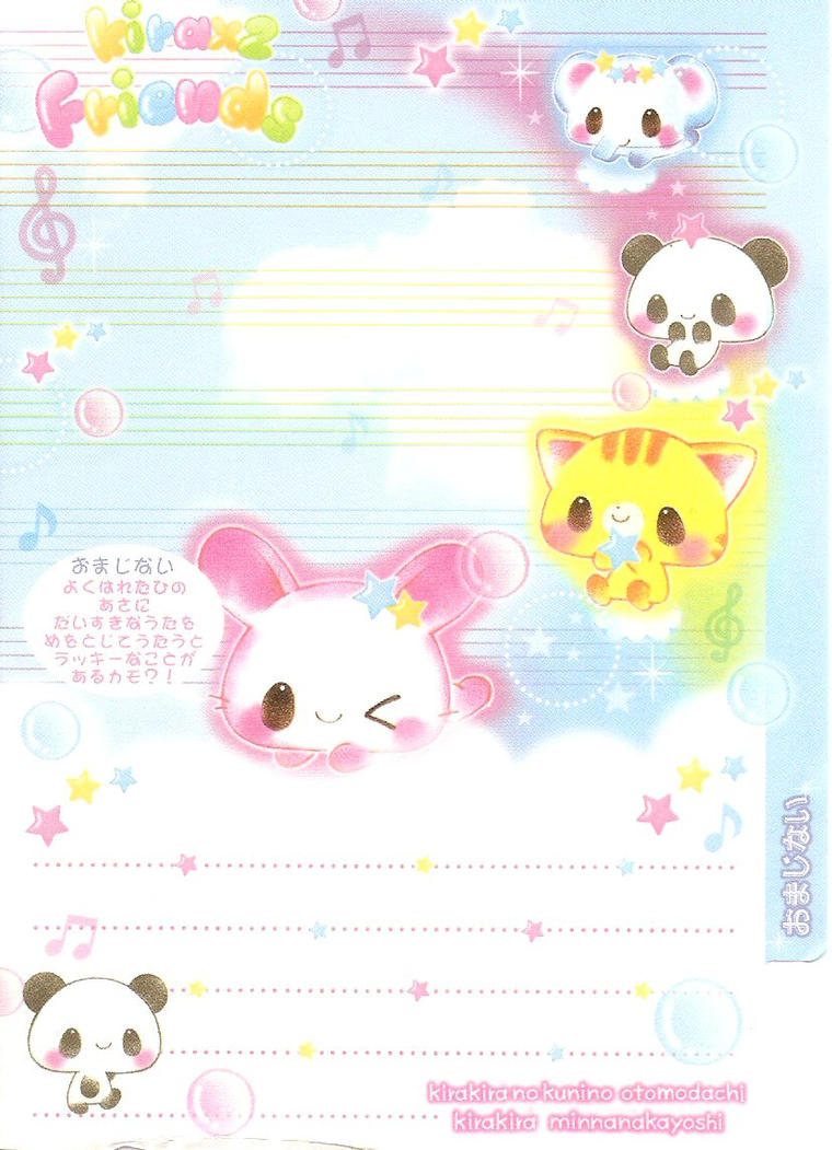 Japanese Memo Paper 8 by Dark-Angel15-2010