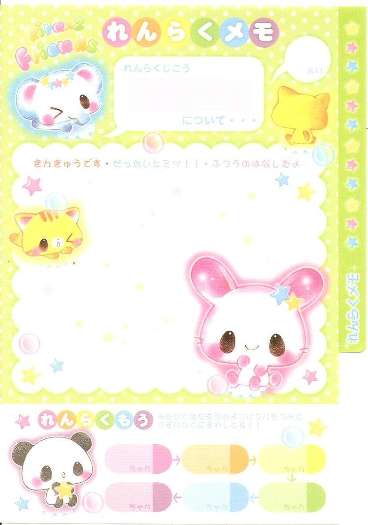 Japanese Memo Paper 10 by Dark-Angel15-2010