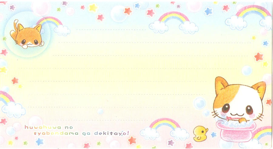 Japanese Memo Paper 12 by Dark-Angel15-2010