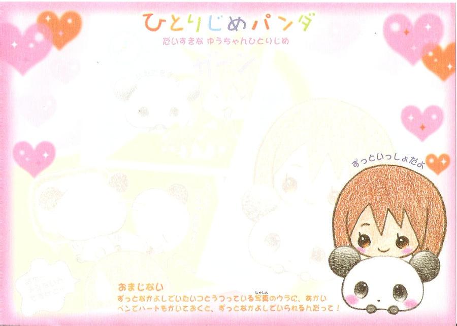 Japanese Memo Paper 22 by Dark-Angel15-2010