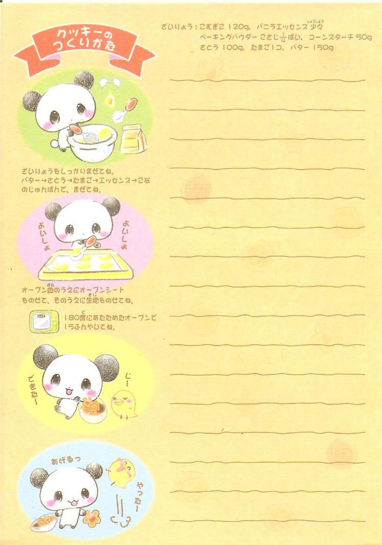 Japanese Memo Paper 23 by Dark-Angel15-2010