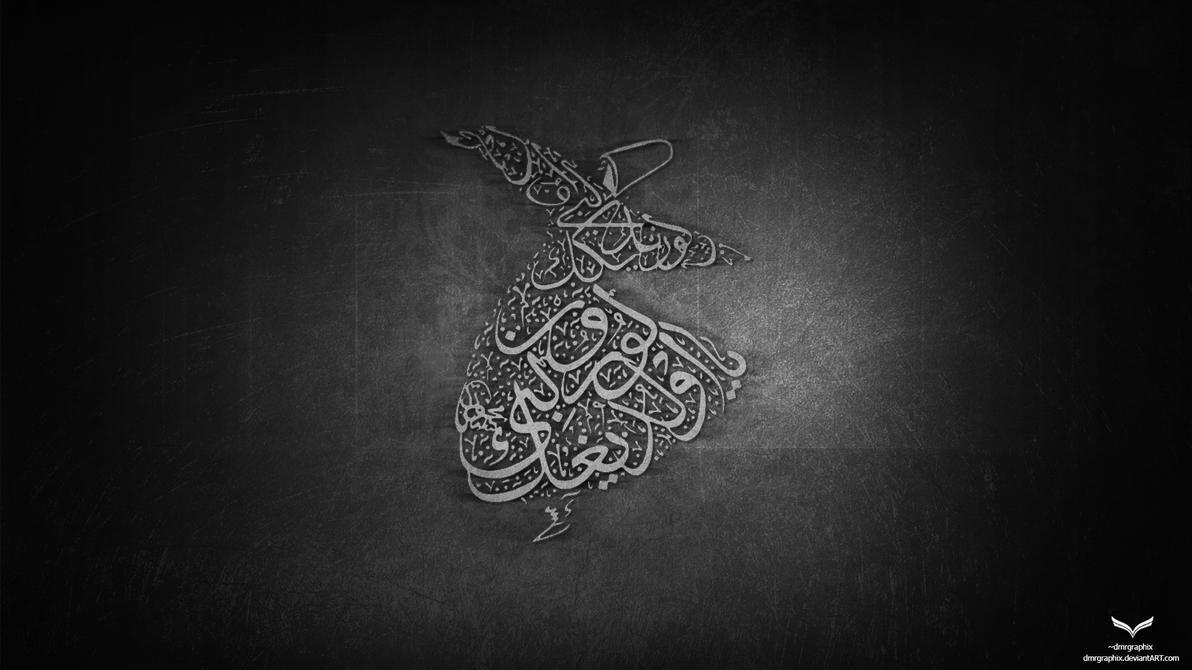 Mevlana Celaleddini Rumi by DMRGRAPHIX