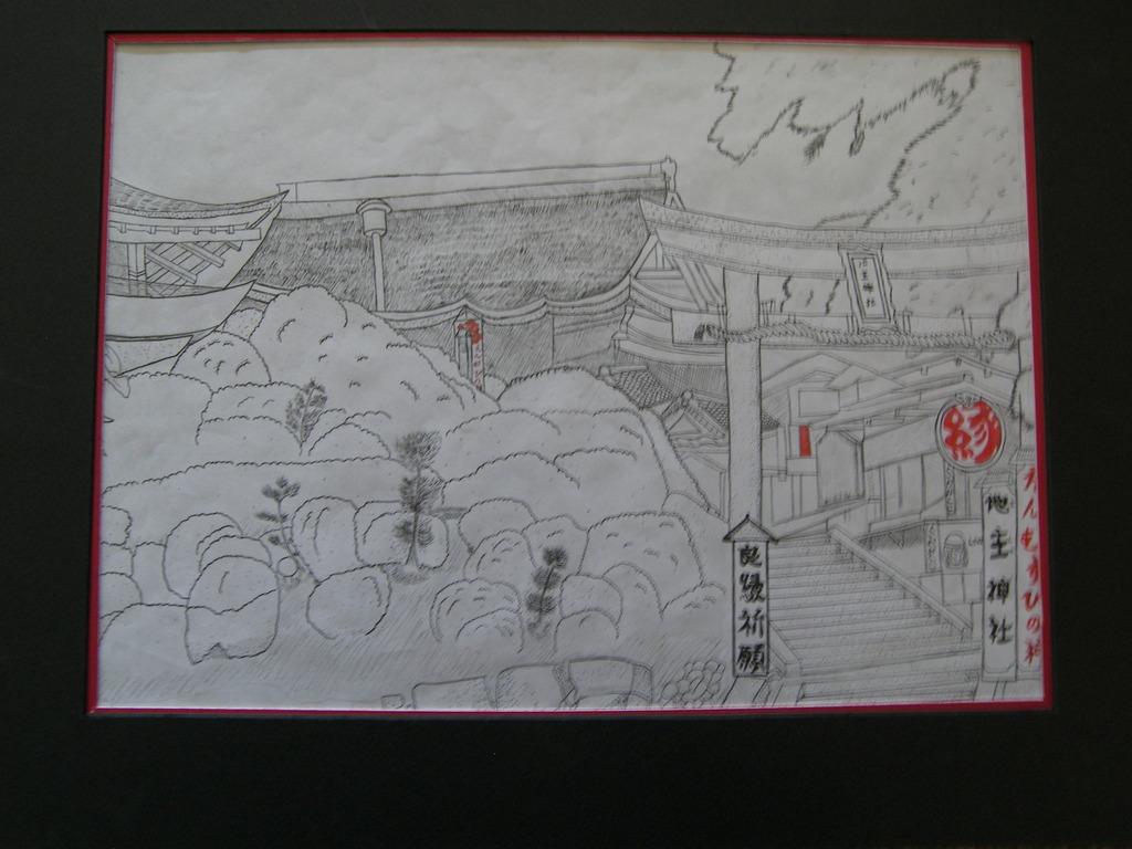 Kiyomizu Dera by Kitashi