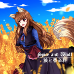 Spice and Wolf (Commission)