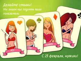 23 february greeting card