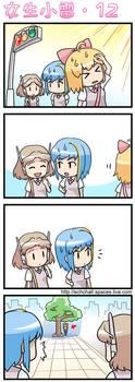 Schoolgirl Ray 12