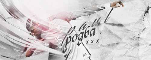 paul pogba sign by iNTERN9NE