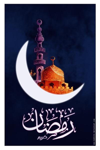 تواقيع رمضانية RaMaDaN_MuBaRaK_by_bodi002