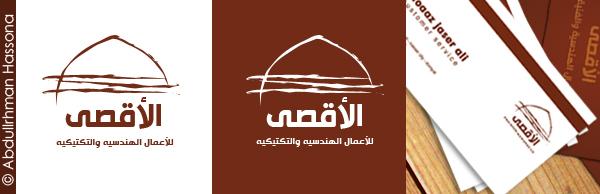 Alaksa logo by Abdullrhman-Hassona