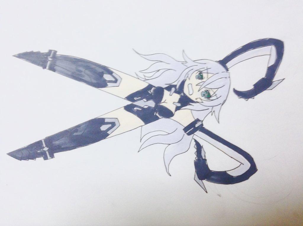 Noire Scissors by Zeta-shp