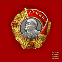 Lenin's award by Legartis