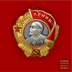 Lenin's award by Legartis