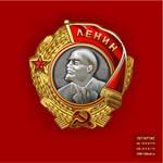 Lenin's award
