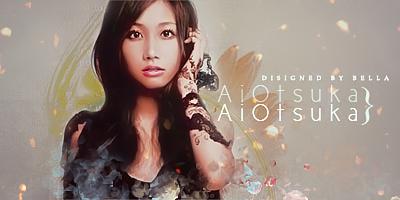 Ai Otsuka signature by Tinker-Bells