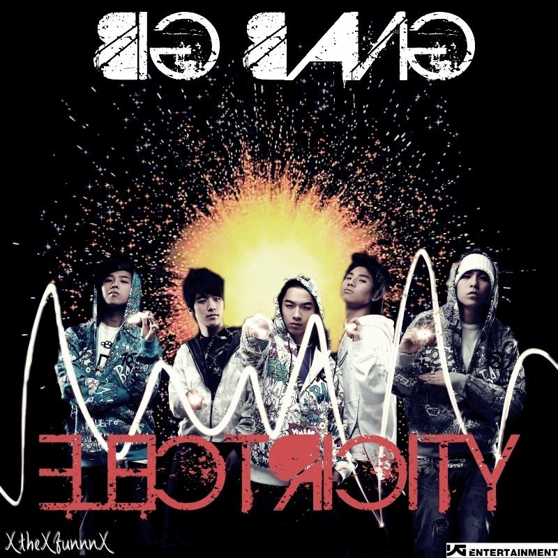 Big Bang 2 Album Cover Bigbang Album Cover Creation 2