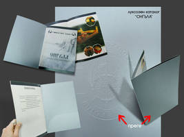 Ongal catalog by stpp