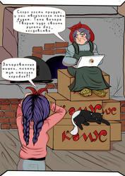 KOMUS changes the life of Baba Yaga 5