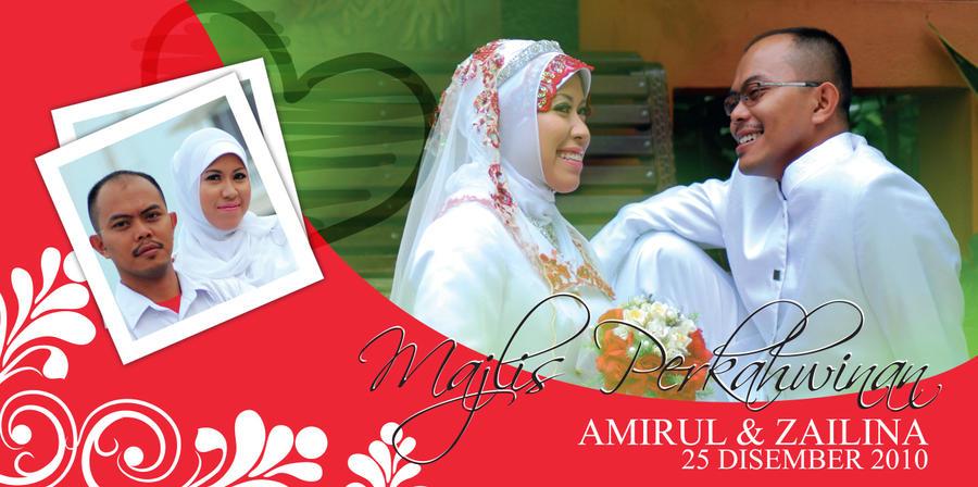wedding banner design by flip2darkslide