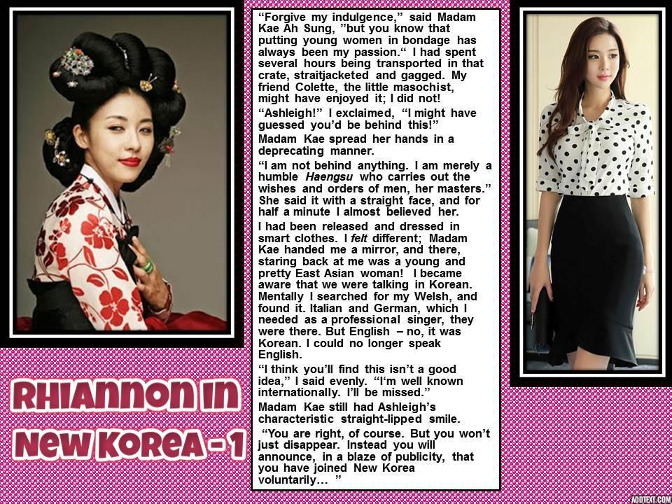 Rhiannon in New Korea - 1 by p-l-richards