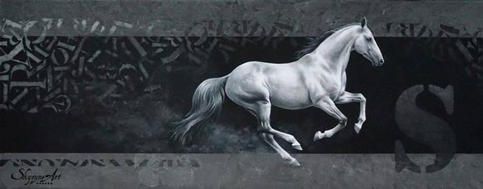 ESCAPE by SKYZUNE ART