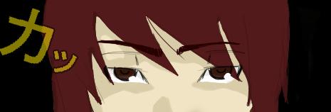 Persona Eyes -Persona- by Daisuke-exe