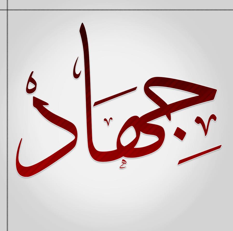 how to write arabic calligraphy