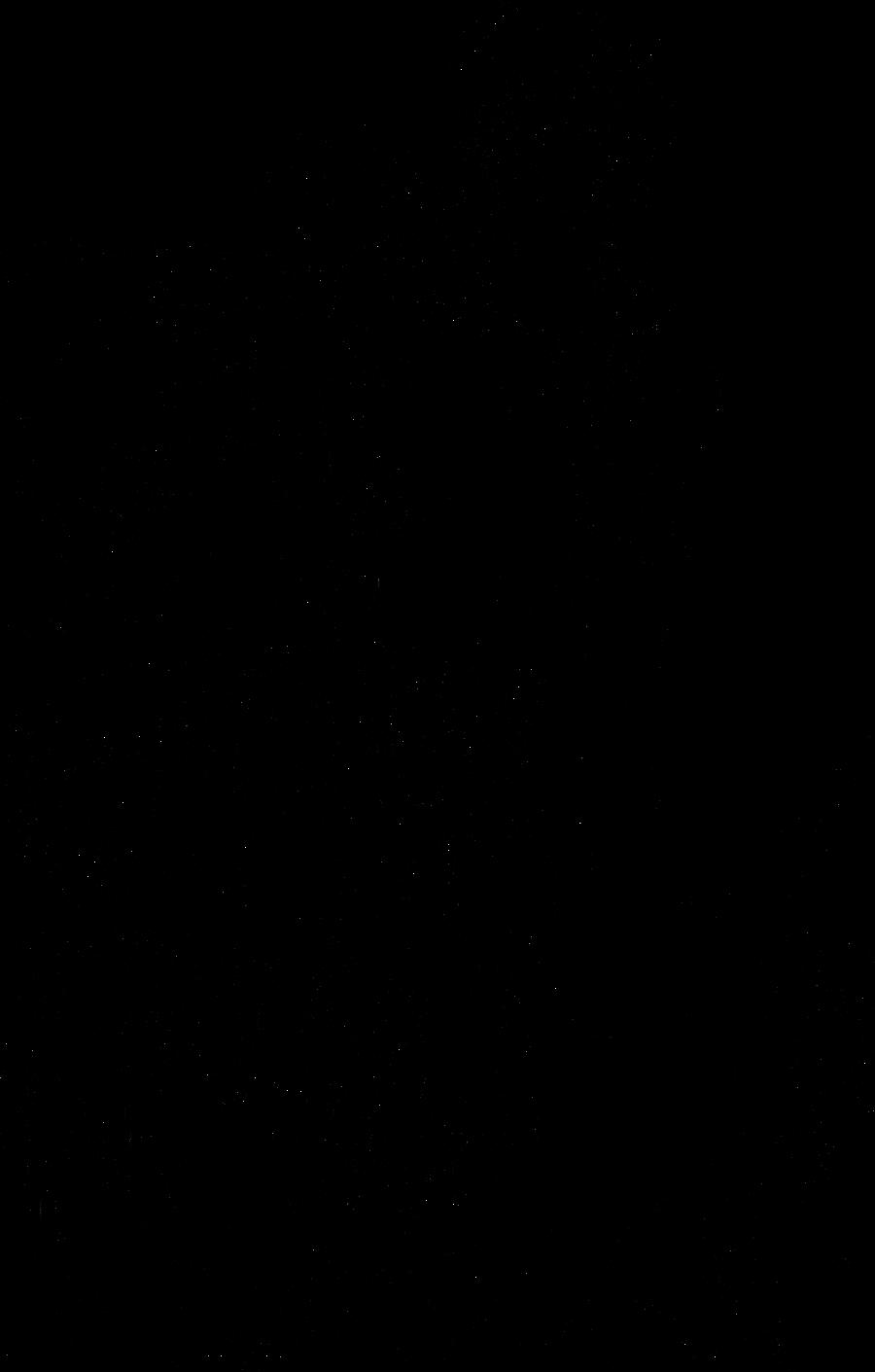 Babylonia no shishi/Liner - 1 by MSelmag