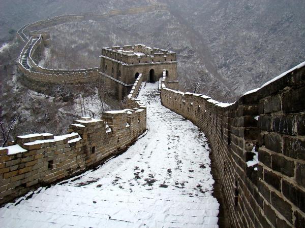 Great Wall at Mu Tian Yu