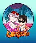 Kaworu x Shinji Thing