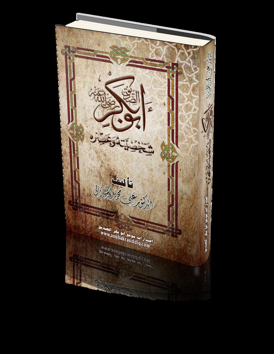 Abu Bakr as-siddiq by Abu-Mariam