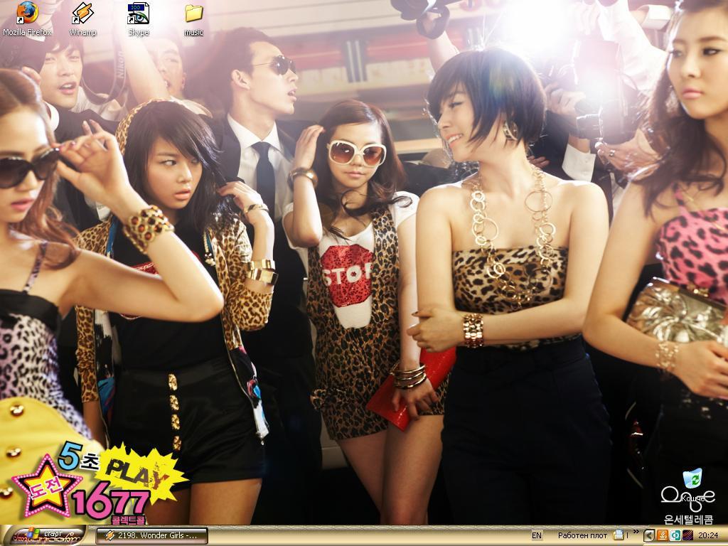 Wonder girls - So Hot desktop