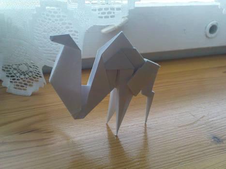 It's a camel. :D