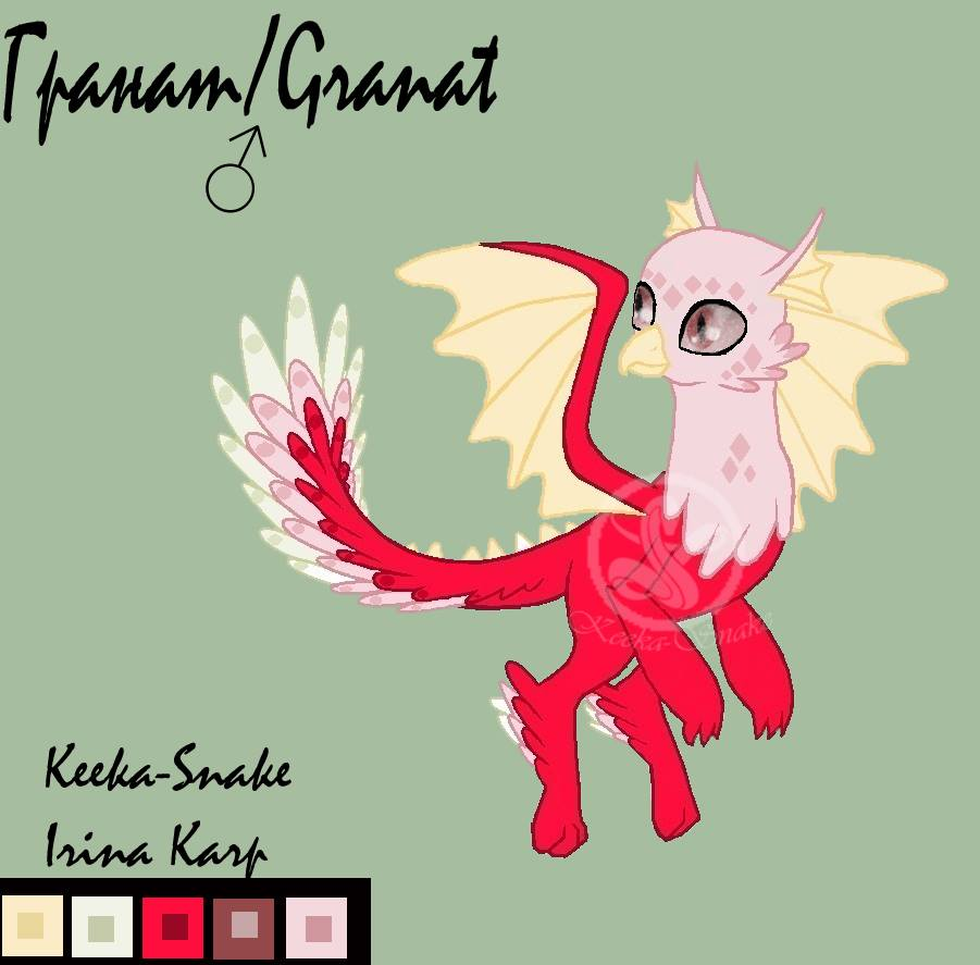 My character is in MLP. by Keeka-Snake