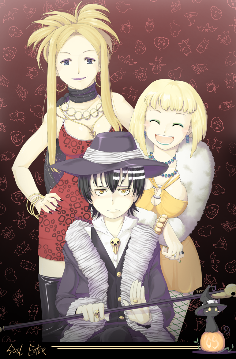 Soul eater happy halloween by suguri on deviantart - This is halloween soul eater ...