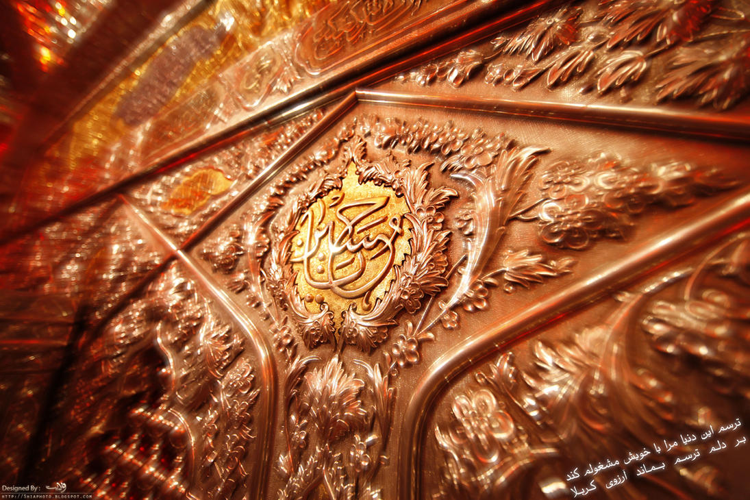 Non Muslim Perspective On The Revolution Of Imam Hussain: Moharram-karbala By Shiaphoto On DeviantArt