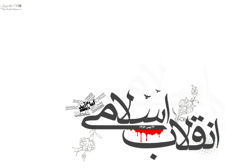 شعر مسئولیت پذیری اخبار-مقام معظم رهبری فرمودند: سخن من با شما در مورد اسلام است