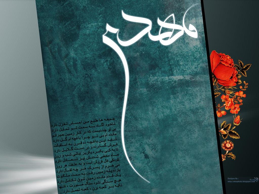 مجموعه پوسترهای نیمه شعبان,عکس با موضوع امام زمان عج