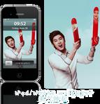 Yunho iPhone wallpaper
