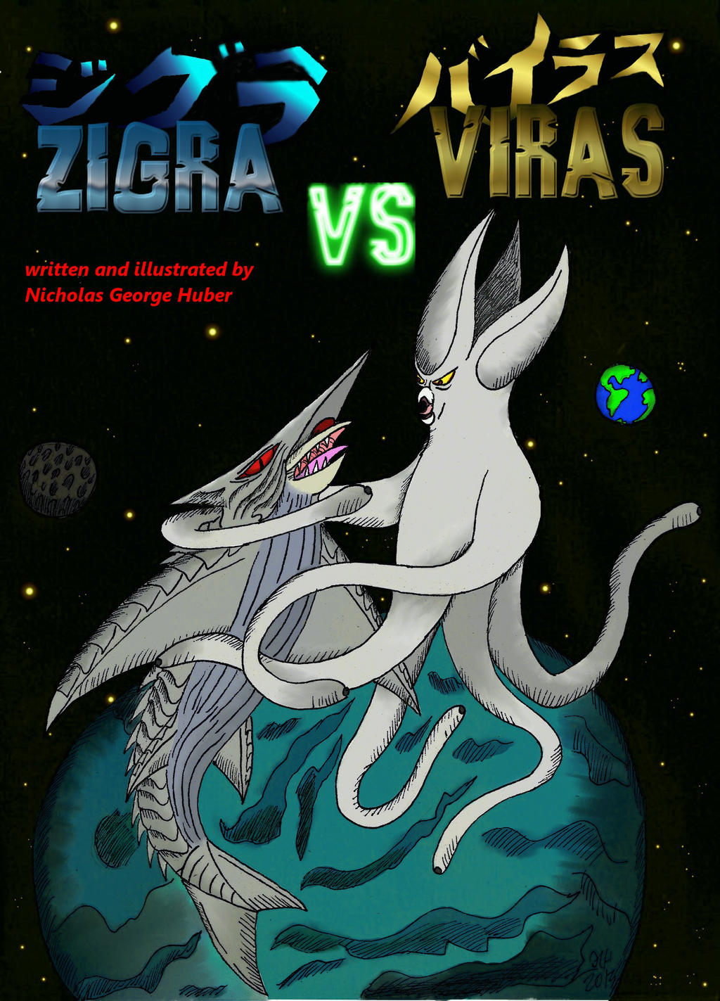 Zigra vs Viras Comic Cover by SaintNick14