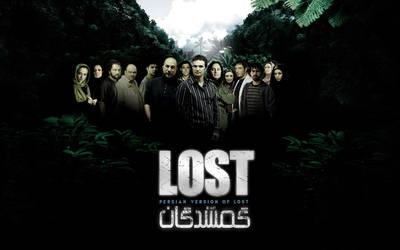 Lost persian version