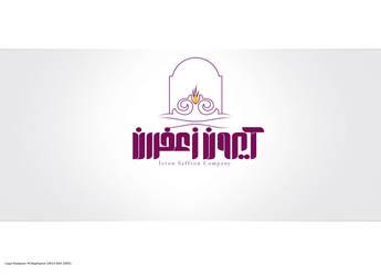 Ieron Saffron Logo by ParsisGraphic